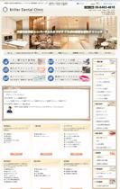 大阪市 此花区の歯医者 「ブリエデンタルクリニック」のHPをリニューアルいたしました。